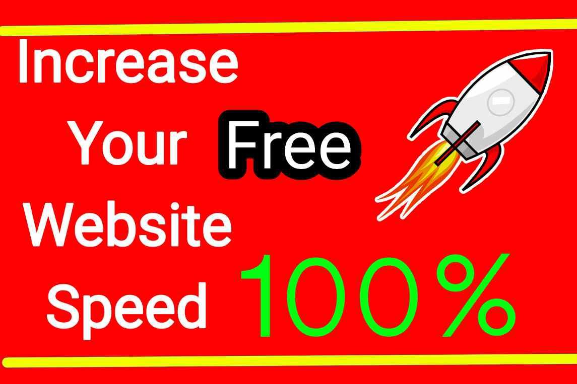 वेबसाइट की स्पीड कैसे बढ़ाए ? – बेहतरीन तरीका | Website Ki Speed Kaise Badhaye