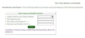 how to check delhi ration card list