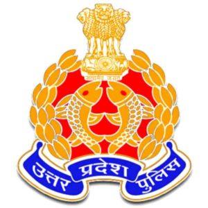 UP Police ASI Bharti 2021